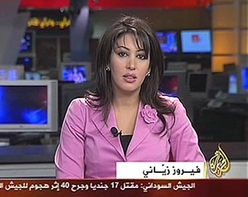Al-Jazeera Arabic is available free-to-air via AsiaSat 2